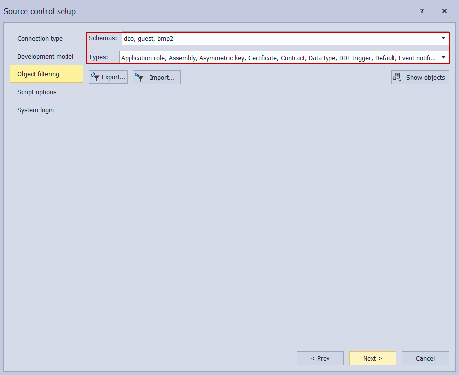 Database object filtering